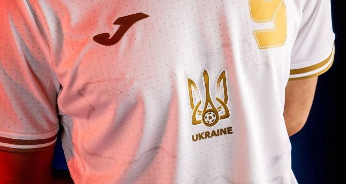Rusya Futbol Federasyonu, Ukrayna'nın EURO 2020 formasını UEFA'ya şikayet etti